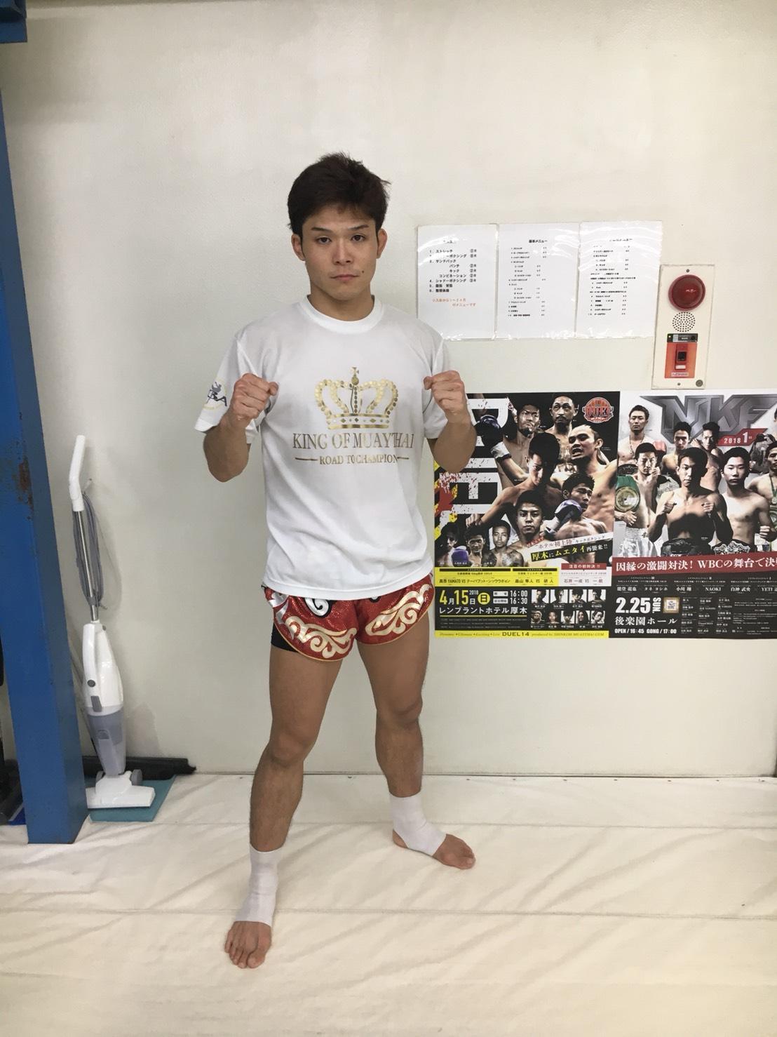 立川KBAキックボクシング選手
