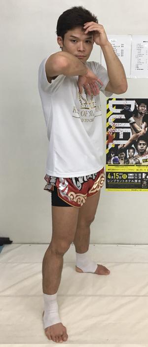 立川キックボクシングジム選手