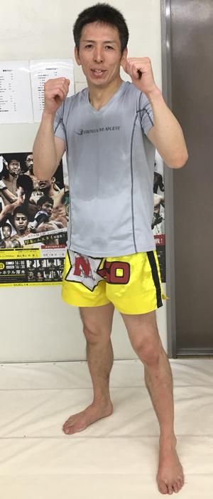 立川キックボクシングジム会員