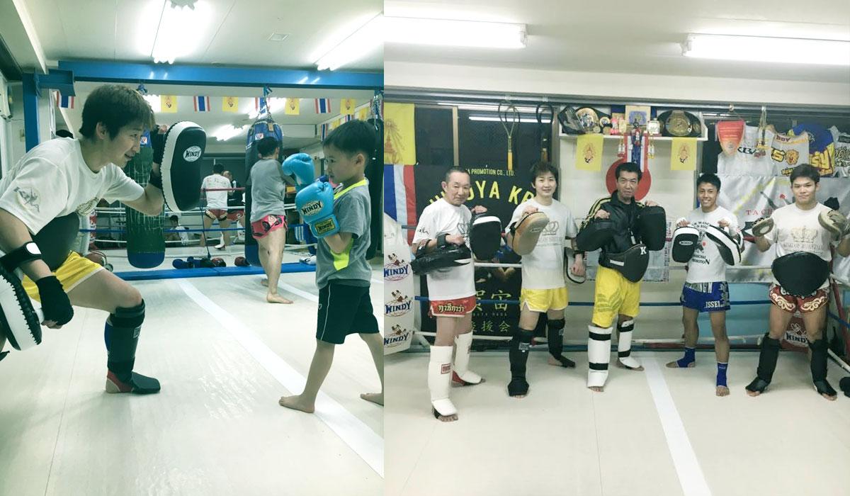 キッズキックボクシング